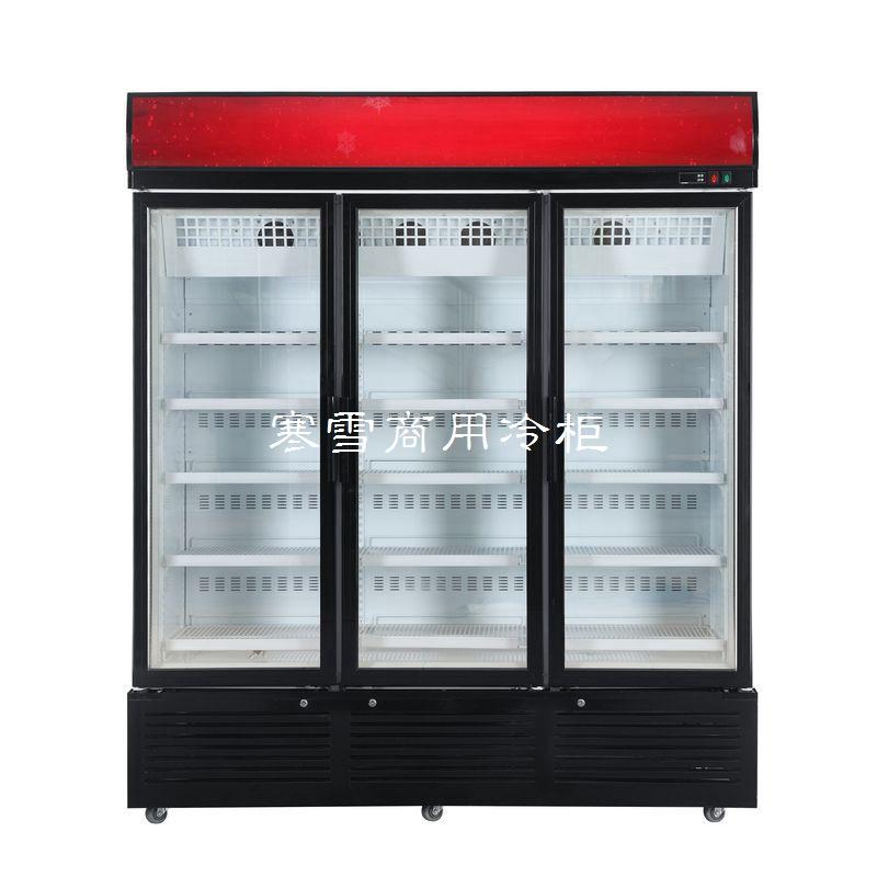 风冷冷冻展示柜
